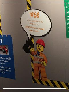 LEGOland06.jpg