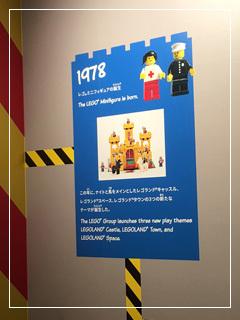 LEGOland07.jpg