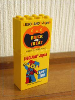 LEGOland12.jpg