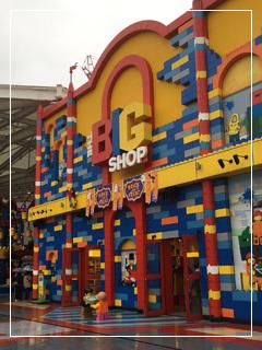 LEGOland26.jpg