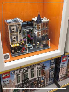 LEGOland27.jpg