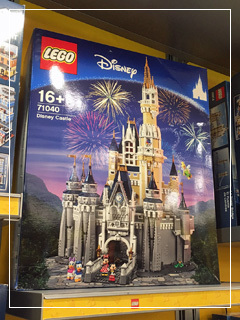 LEGOland28.jpg