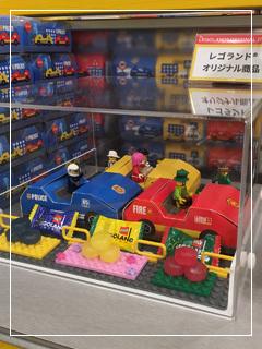 LEGOland33.jpg