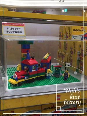 LEGOland34.jpg