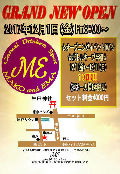 meopenflyer
