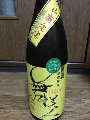 2017.7.19日本酒
