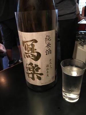 2017.7.22長生庵酒1