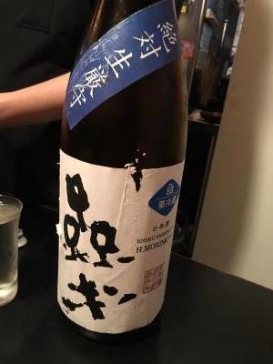 2017.7.22長生庵酒4