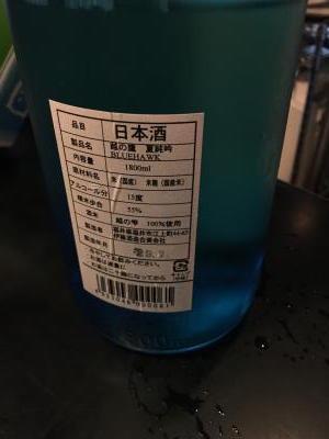 2017.7.22長生庵酒9