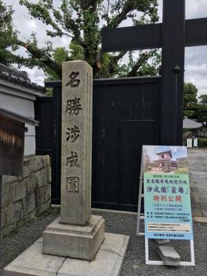 2017.8.13本願寺11