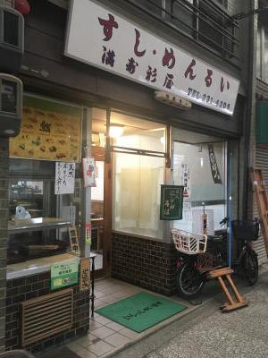 2017.8.15うどん6