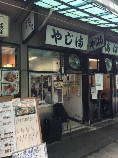 2017.9.2やじ満3