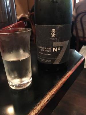 2017.9.9長生庵3