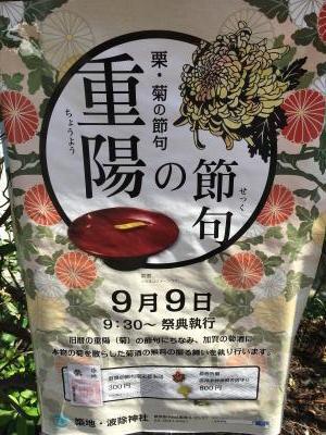 2017.9.9長生庵6