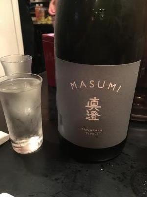 2017.9.16昼ちょせ7