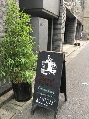 2017.9.16コーヒー3