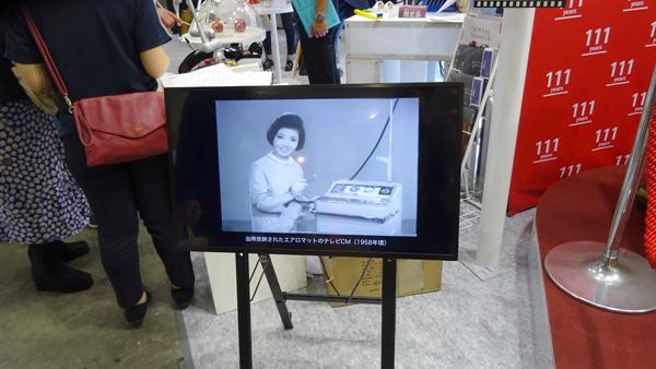 DSC00485.jpg