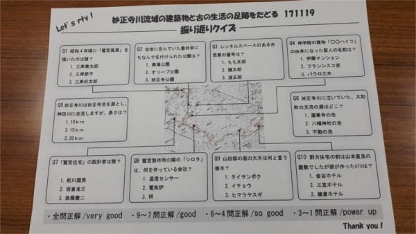 2017_11_19_17.jpg