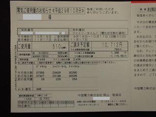 DSCF1606_R.jpg