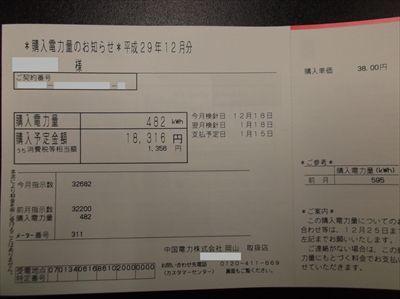 DSCF1633_R.jpg