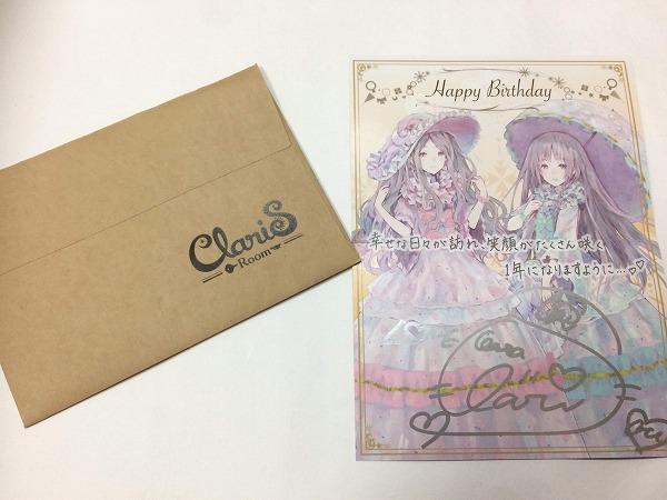 ClariS 2018 バースデーカード