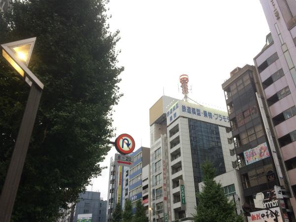 ブレンド・S 秋葉原