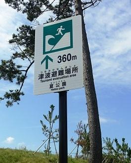 DSC00531 - コピー
