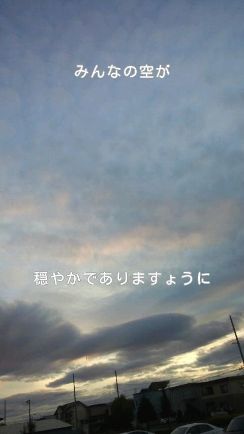 moblog_d2d35947.jpg