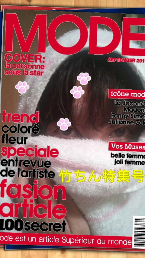 moblog_d83010d1.jpg
