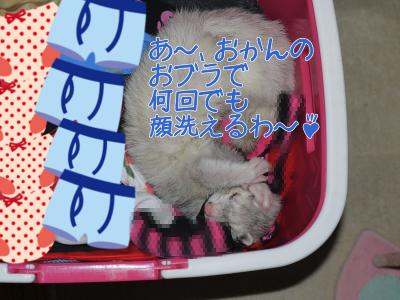 おかんのおぶらがすっき~1 (5)