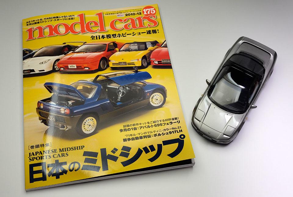 9741 model cars 175号 960×645
