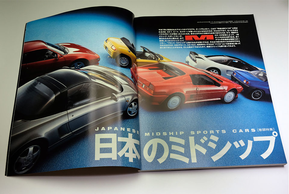 9743 model cars 175号 960×645