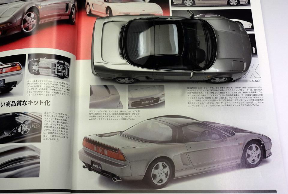 9750 model cars 175号 960×645