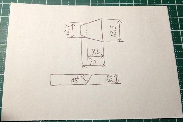 5941 寸法図 640×430