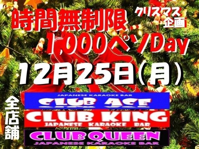 20171225ww01.jpg