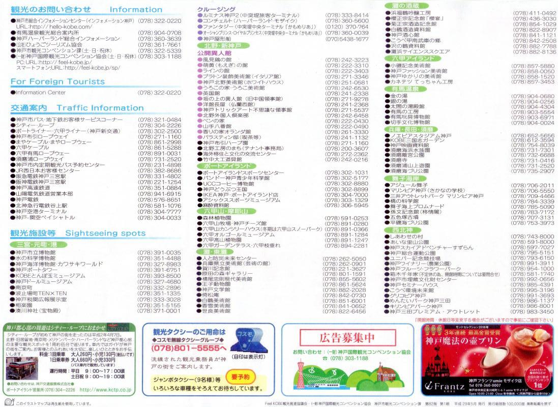 img396_convert_20171128100914.jpg