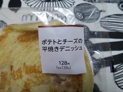170815_K1.jpg