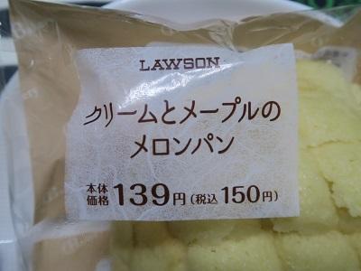 170908_LAWSON1.jpg