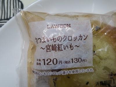 170917_LAWSON4.jpg