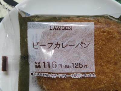 170929_LAWSON1.jpg