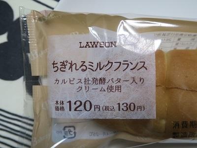 170929_LAWSON5.jpg