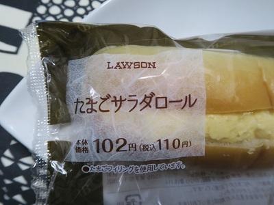 171007_LAWSON1.jpg