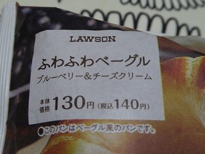 171104_LAWSON1.jpg