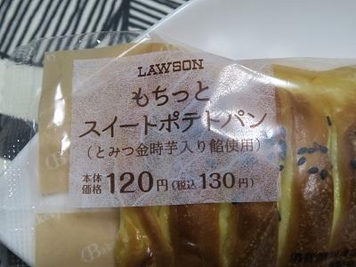 171118_LAWSON1.jpg