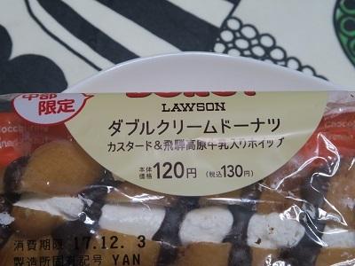 171201_LAWSON4.jpg