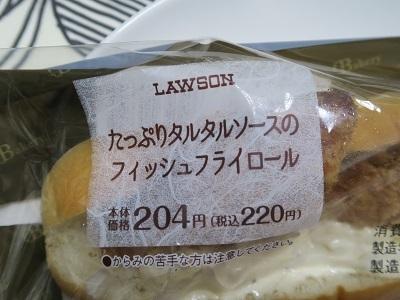 171203_LAWSON1.jpg