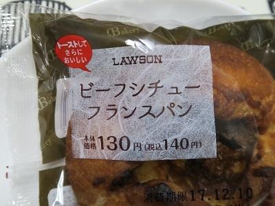 171209_LAWSON1.jpg