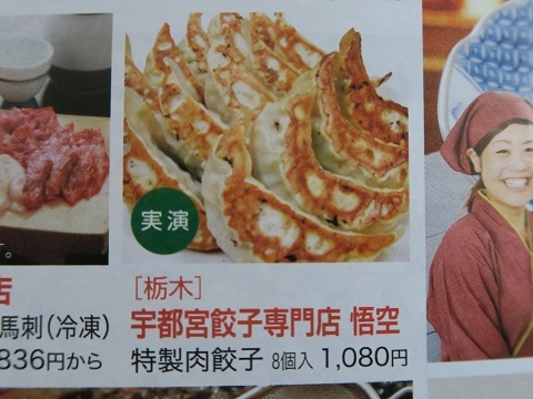 170910_悟空1