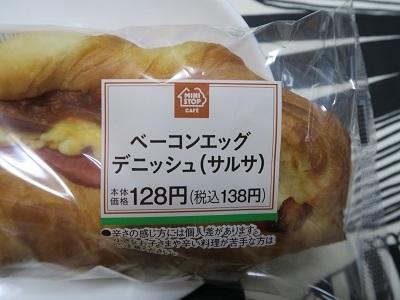 170902_ミニストップ1