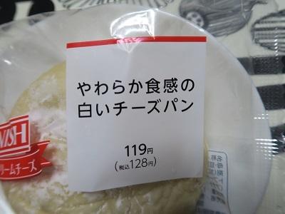 170903_ファミリーマート4
